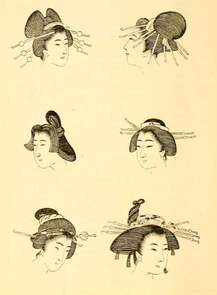 モダンヘアスタイル 花魁 髪型 名前 : wikiwand.com