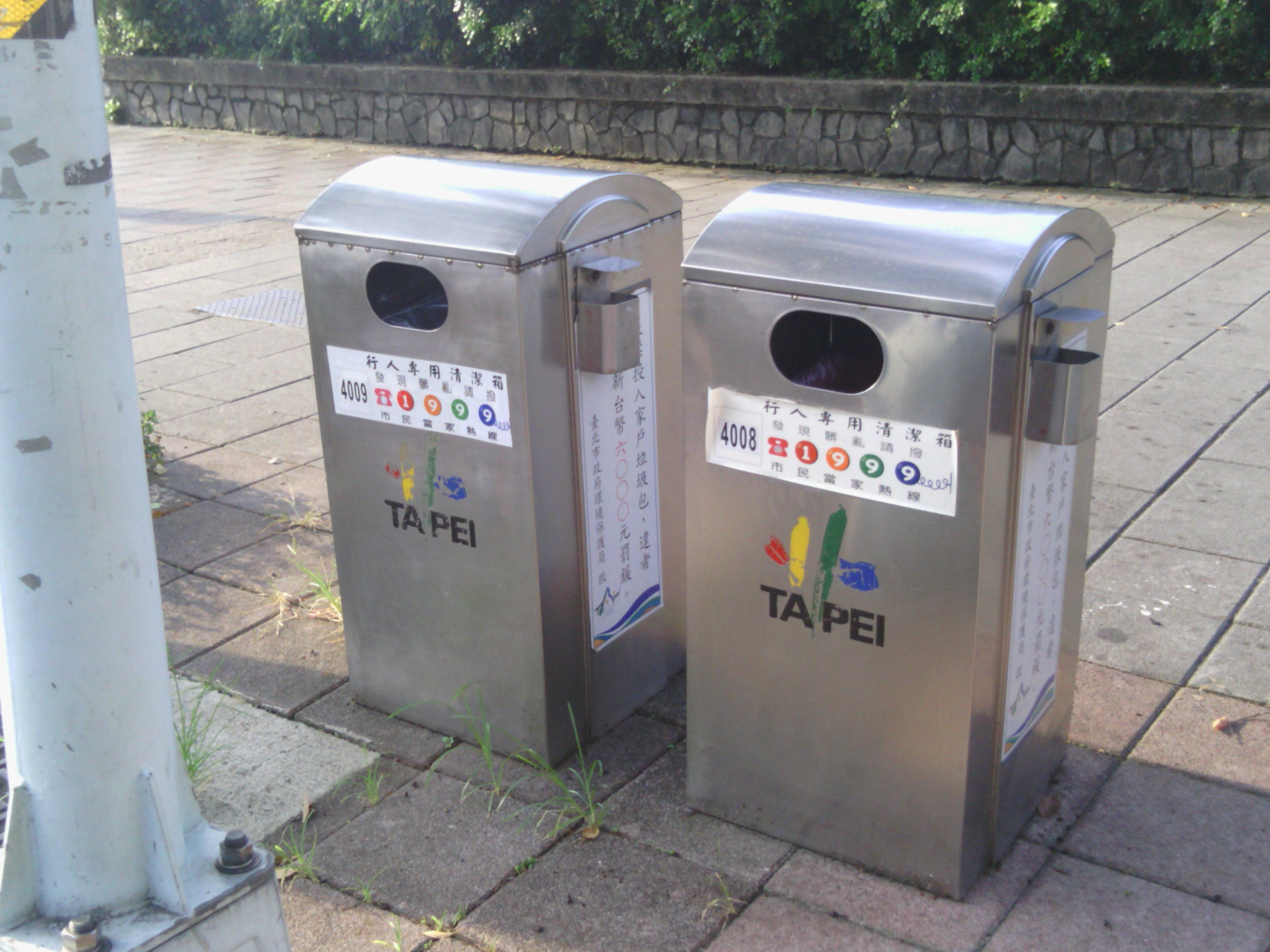 File Pedestrians Only Trash Can Of Dep Taipei City
