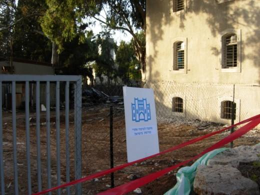 הרס בית מרקחת ממלוך בשרונה בתל אביב