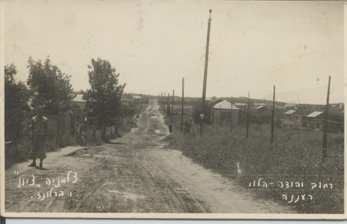 רחוב יהודה הלוי ברעננה