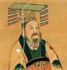 China's first emperor Qin Shi Huang