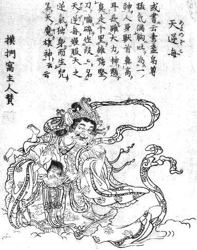 SekienAmanozako