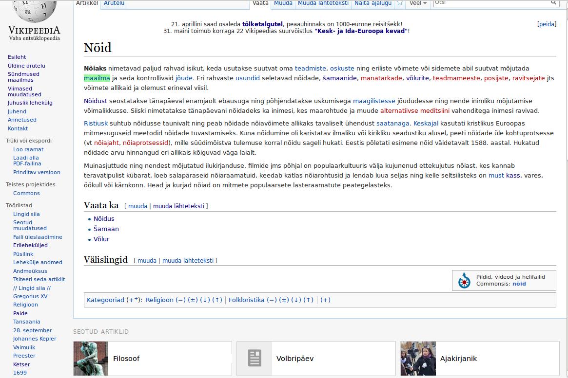 e321f048cc5 Fail:Seotud artiklid 2016.png - Vikipeedia, vaba entsüklopeedia
