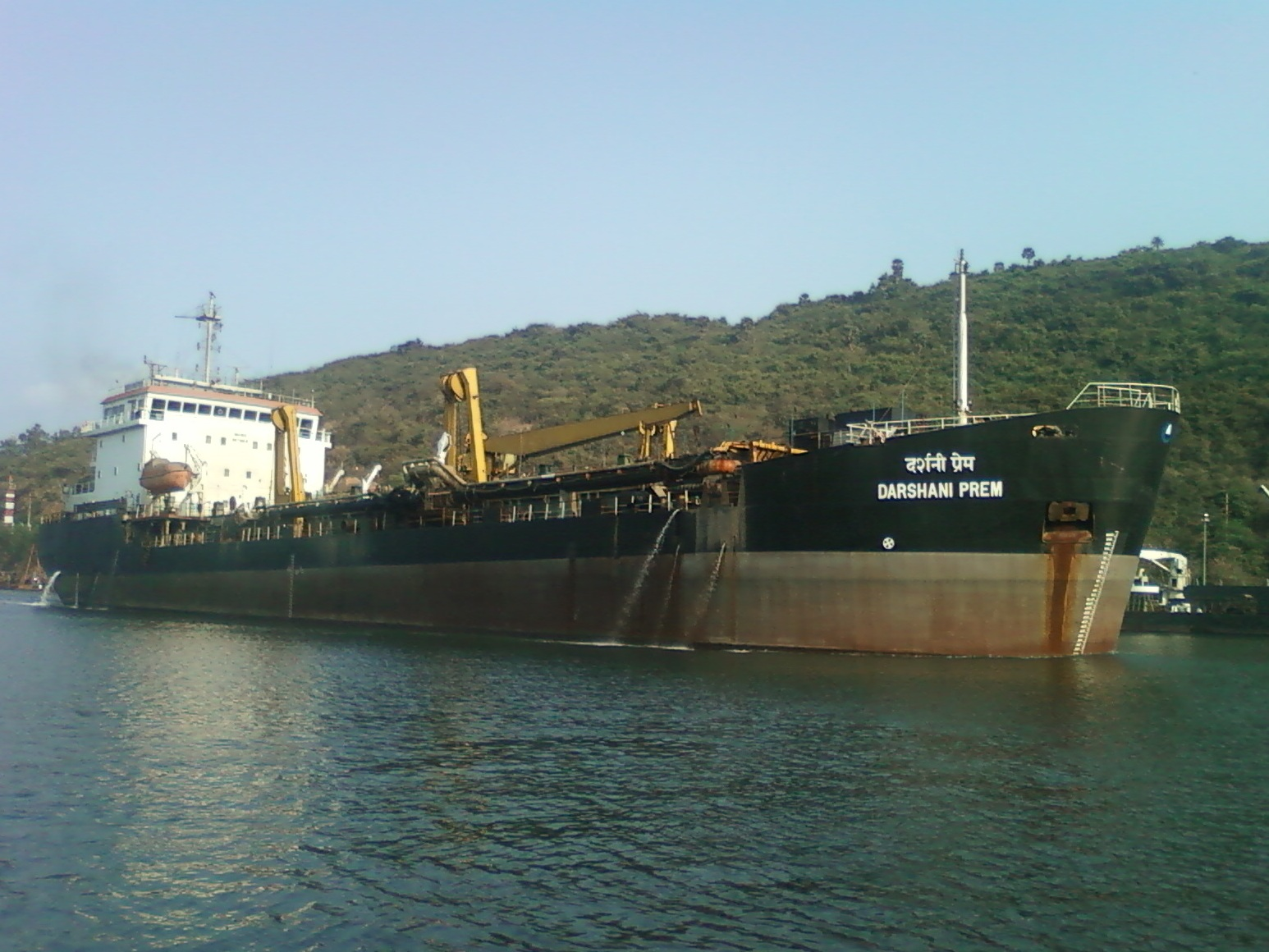 Description Ship Darshani Prem at Vizag seaport Andhra Pradesh.jpg