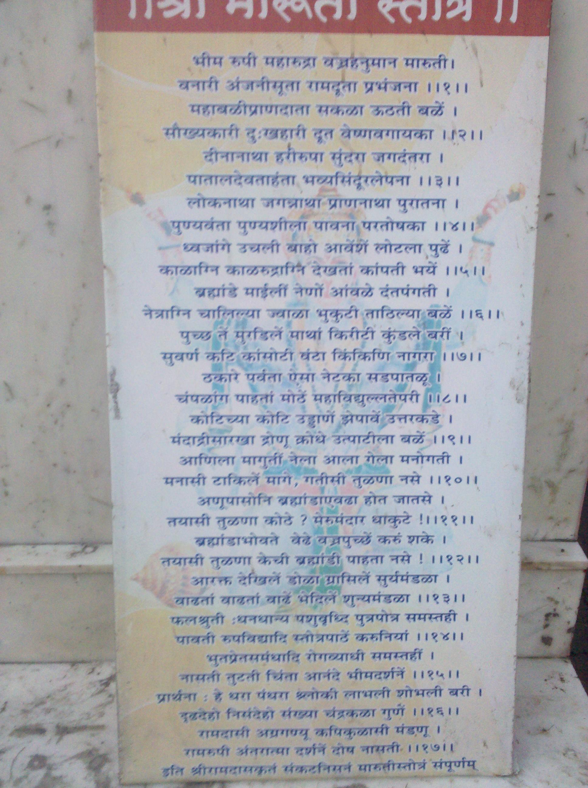 Bhimrupi Maharudra Pdf