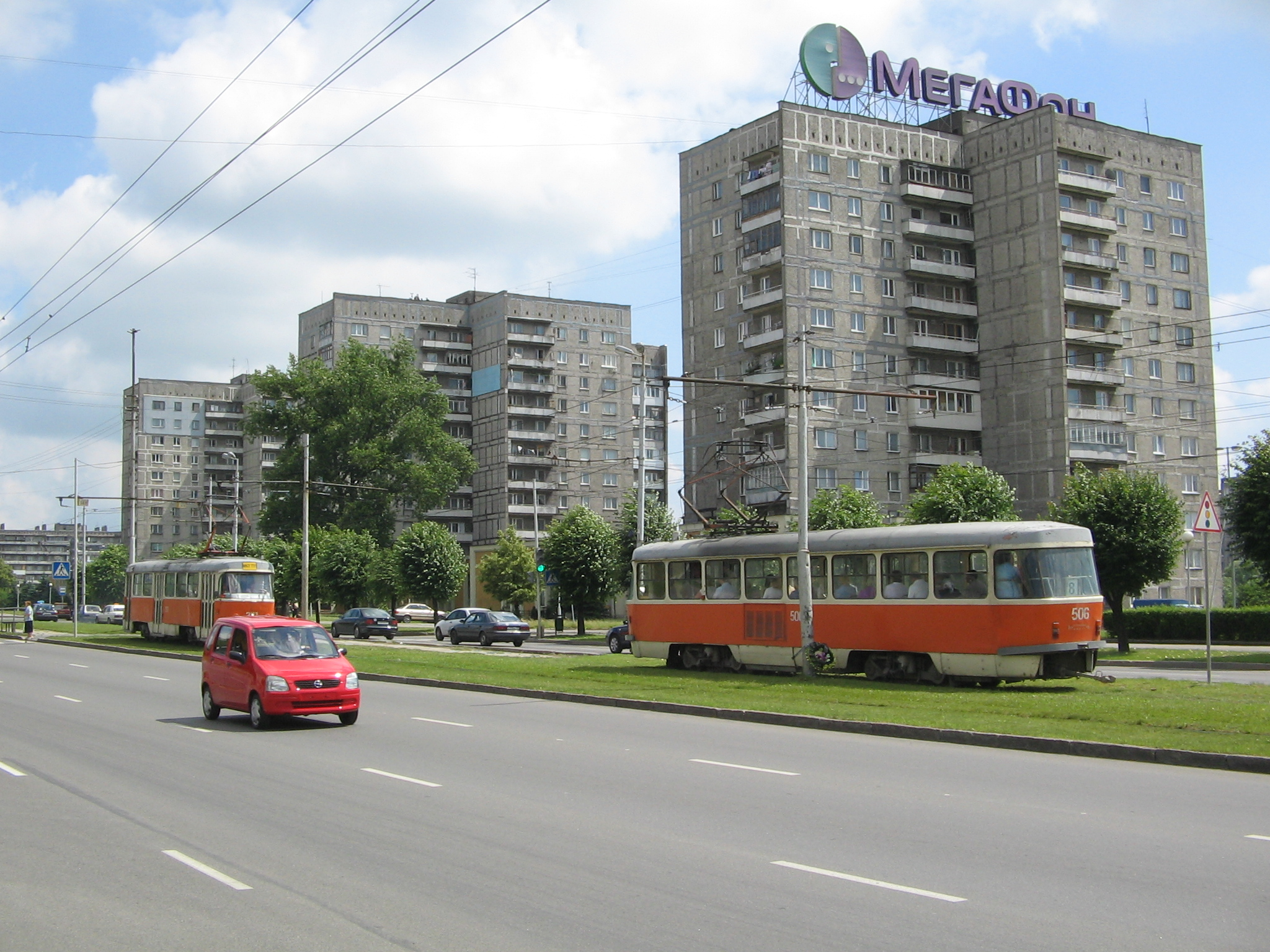 Trams_at_the_Moskovsky_Prospekt,_Kalinin