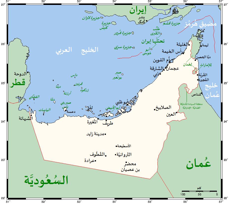 مشكلة الحدود بين الإمارات والسعودية ويكيبيديا