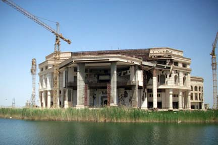 palace iraq victory america baghdad file commons wikimedia