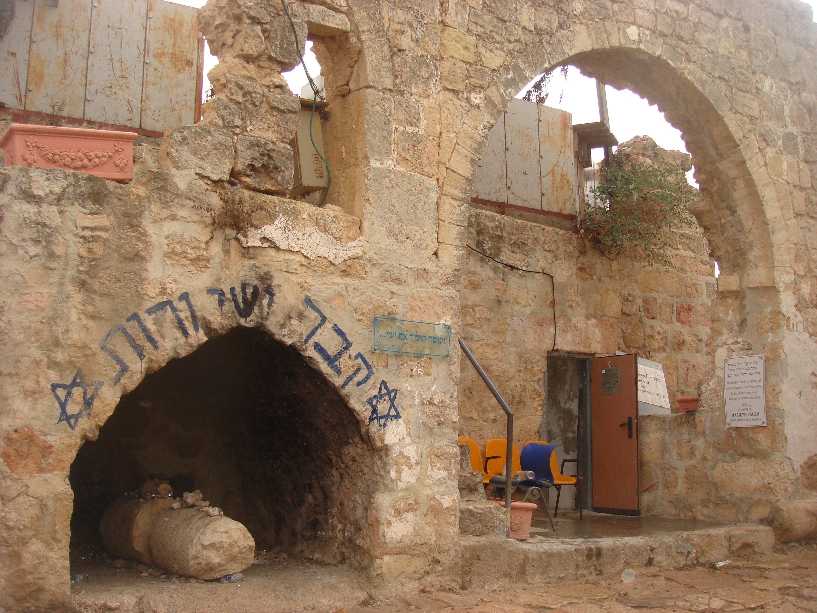 Tomb of Jesse and Ruth in Hebron.