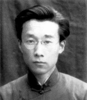 Zhou Youguang Wikipedia