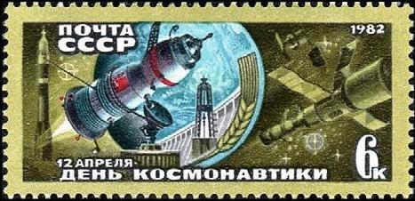 File:Почтовая марка СССР № 5283. 1982. День космонавтики.jpg
