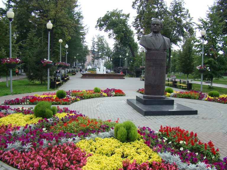 File:Щербина - panoramio.jpg