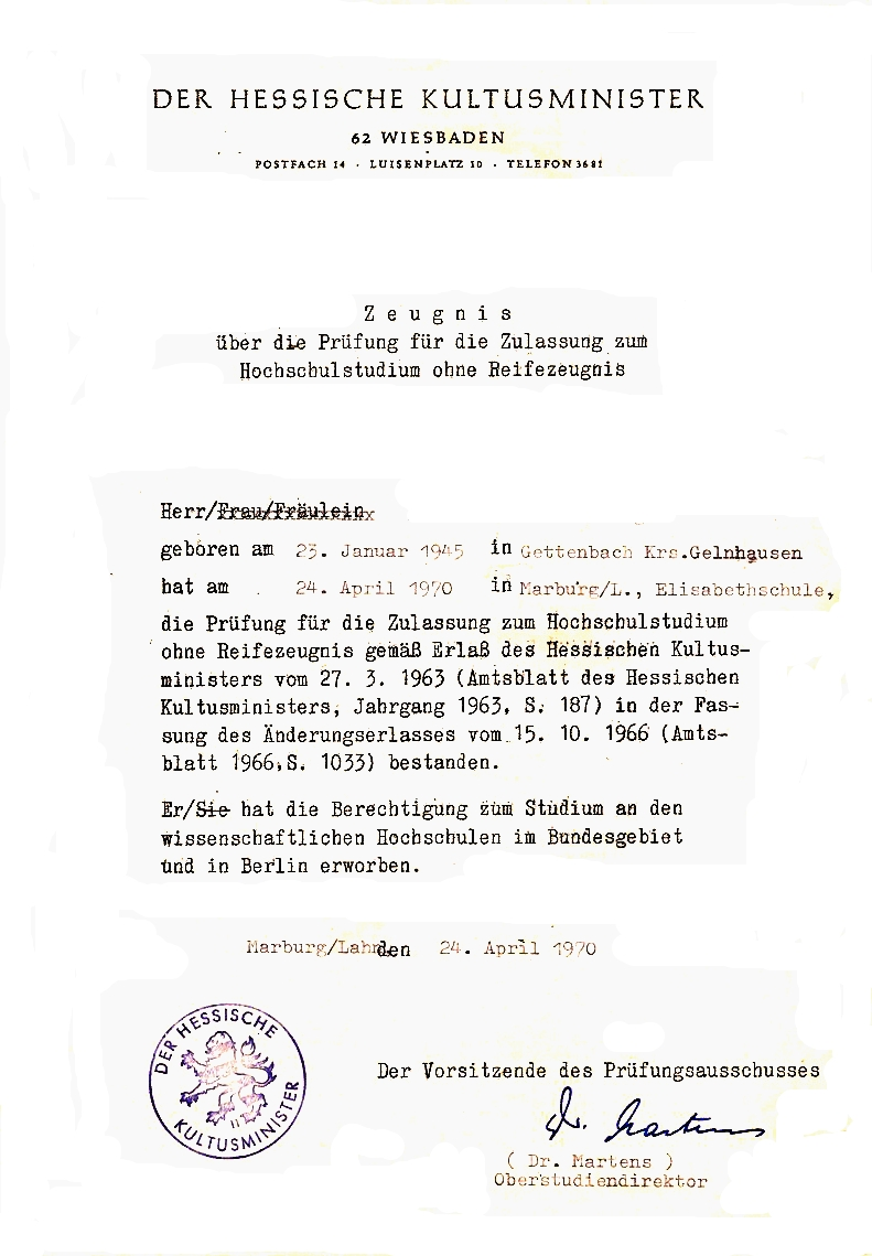 Sample Peference Letter