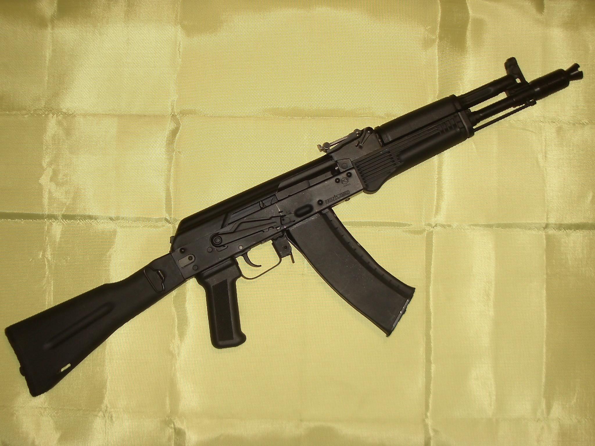 AK-105 Avtomat Kalashnikova