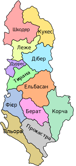 Albania Counties Named Colored ua.png