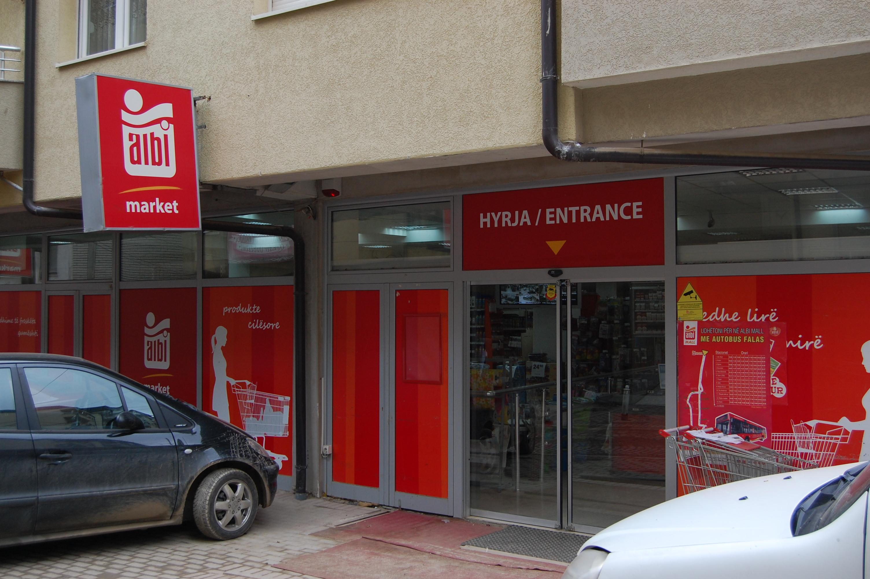 Алби магазин 65000 евро