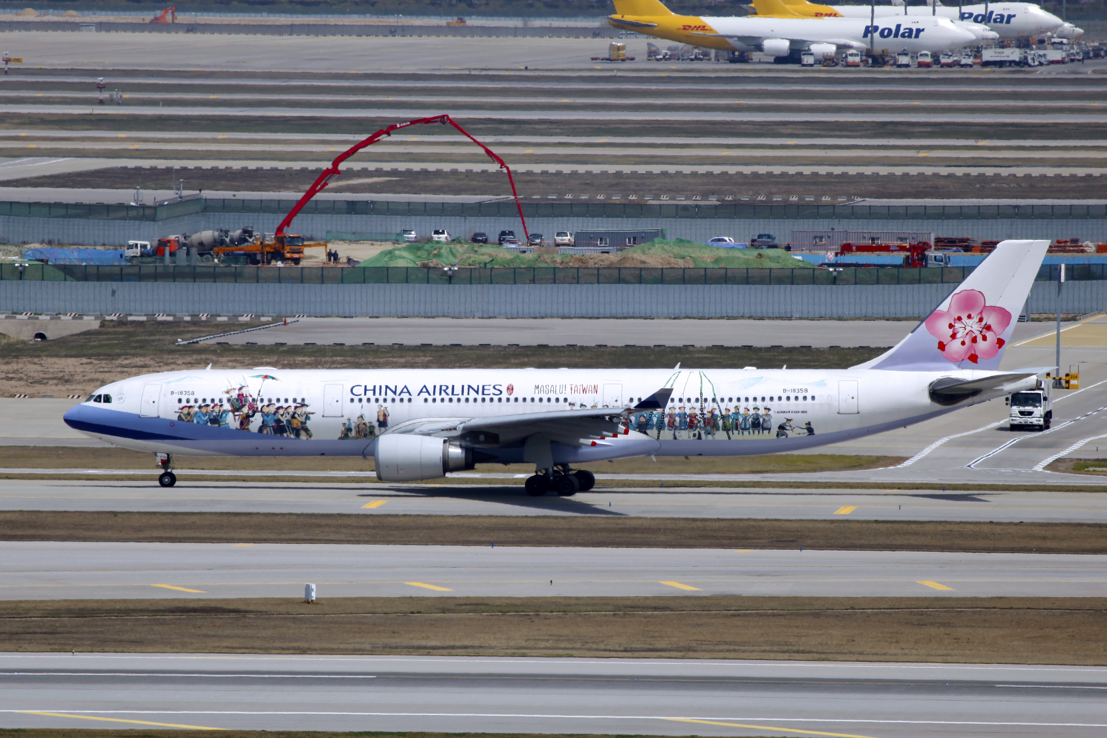 Image result for china airlines incheon airport