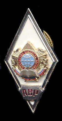 https://upload.wikimedia.org/wikipedia/commons/a/ac/Badge_AVR_2.jpg
