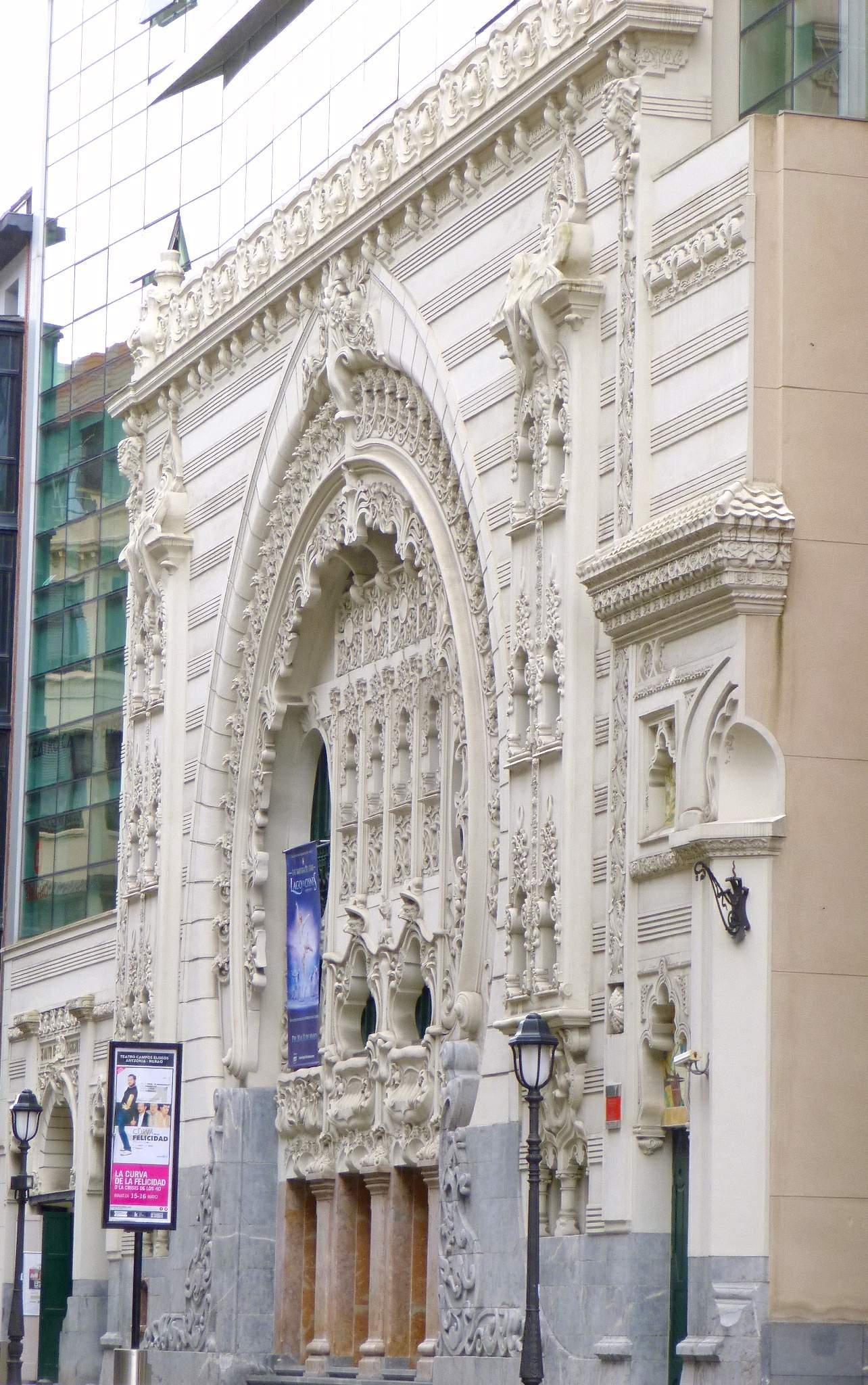 Campos eliseos teatro gallery of with campos eliseos - Restaurante teatro campos ...