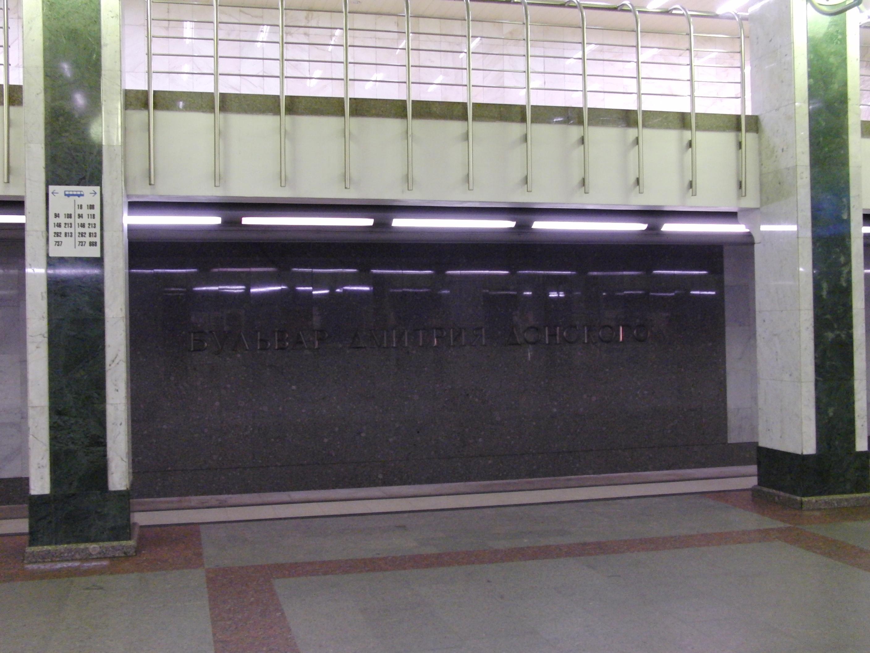 картинка метро бульвар дмитрия донского для