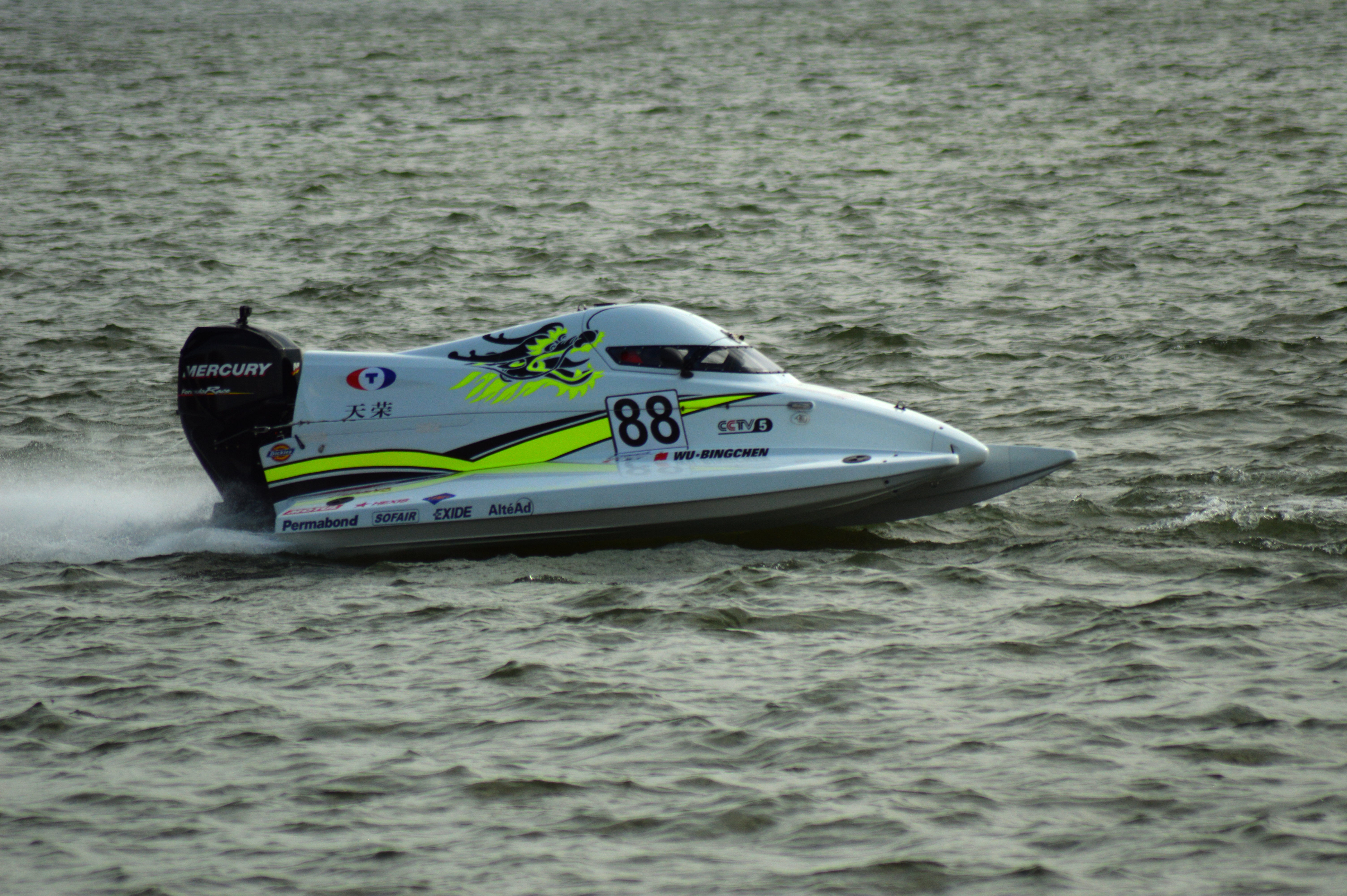 File:CTIC F1 Shenzhen China team's boat during free practice (F1H2O