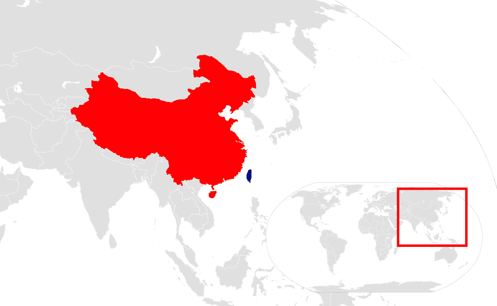 File China And Taiwan Location Map Png Wikimedia Commons