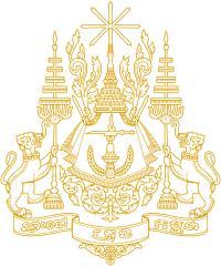 Coa cambodia