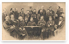 Convención de Constantinopla 1888.jpg