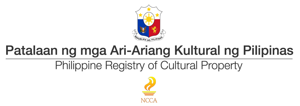 List Of National Cultural Treasures In The Philippines Wikipedia