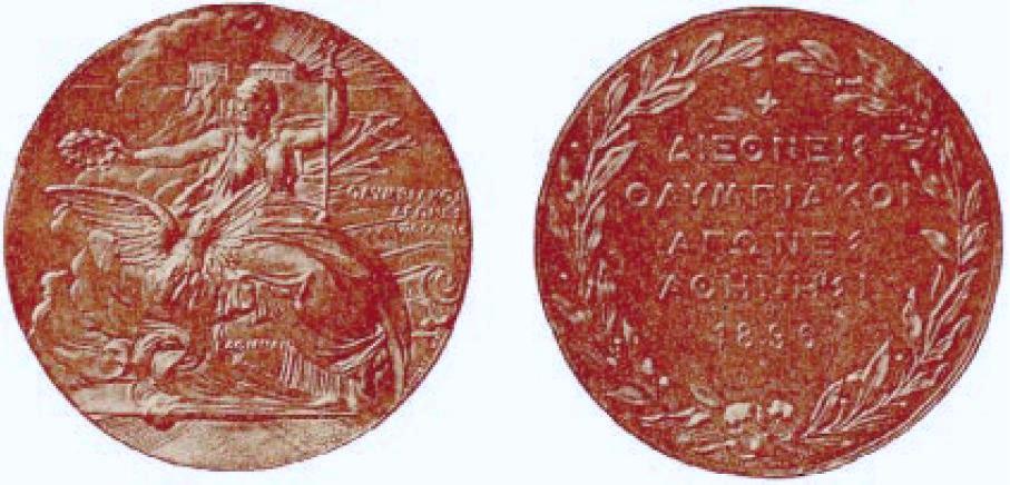 Garderobenstaender Aus Kupfer : File erinnerungsmedaille aus kupfer olympische spiele