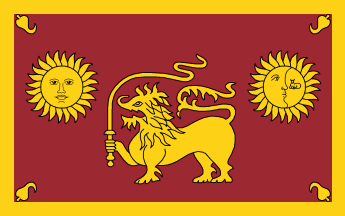 Archivo:Flag of the Sabaragamuwa Province (Sri Lanka).PNG
