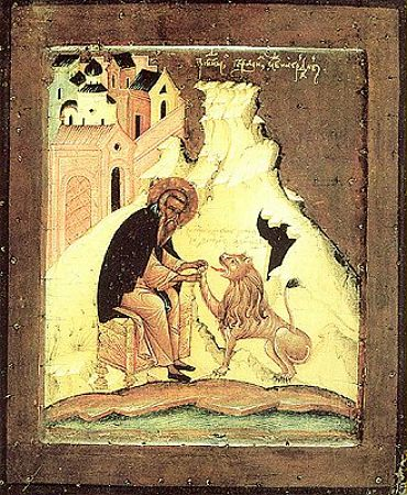 File:Gerasimus of Jordan.jpg
