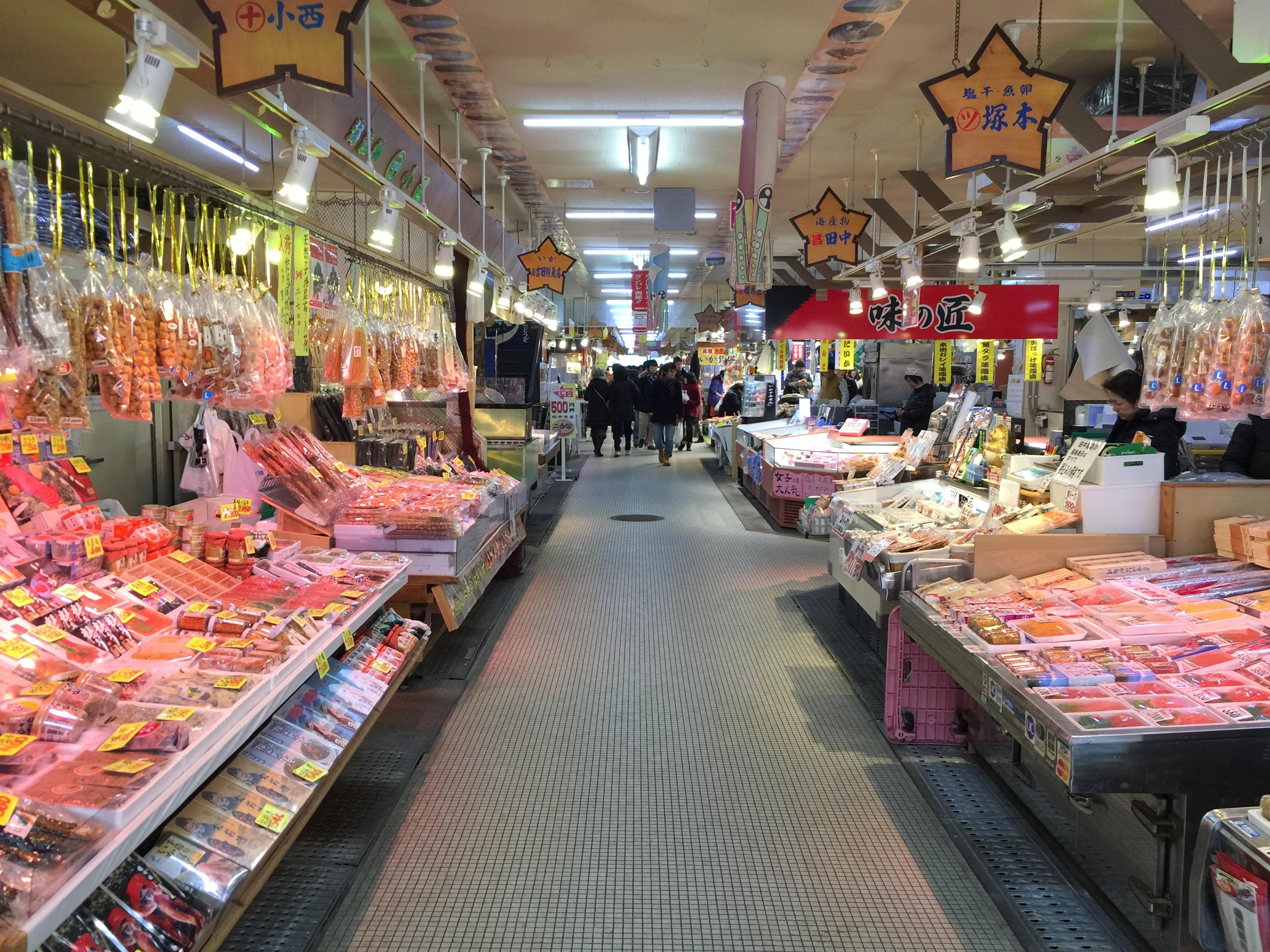 File:Hakodate Morning Market, Hakodate Asaichi, Hakodate, 2014.jpg ...