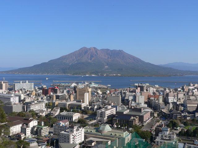 File:Kagoshima and Sakurajima.jpg