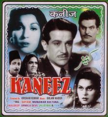 Kaneez  (1949) SL YT BW - Kuldip Kaur, Urmila Devi, Tiwari, Shyam, Cuckoo, Ramesh Sinha