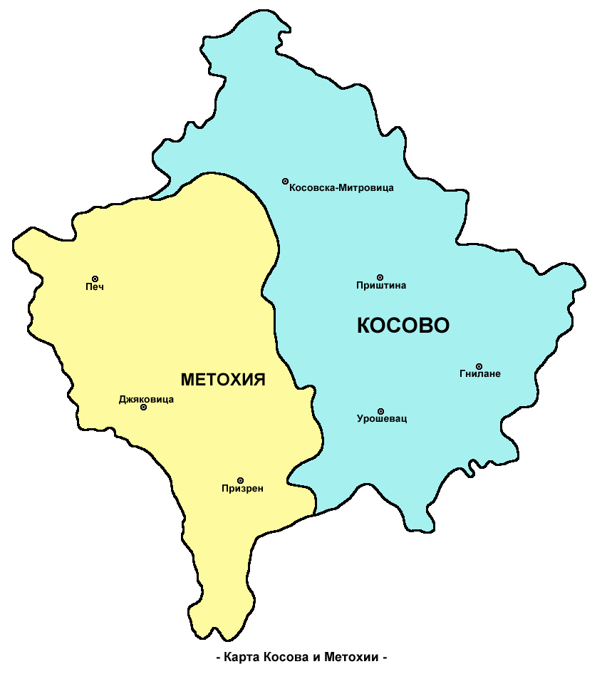 a study of kosovos geography and conflict Geography typical landscape in kosovos most territory is comprised mostly of two major plains including the kosovo plain in the east and during the 1999.