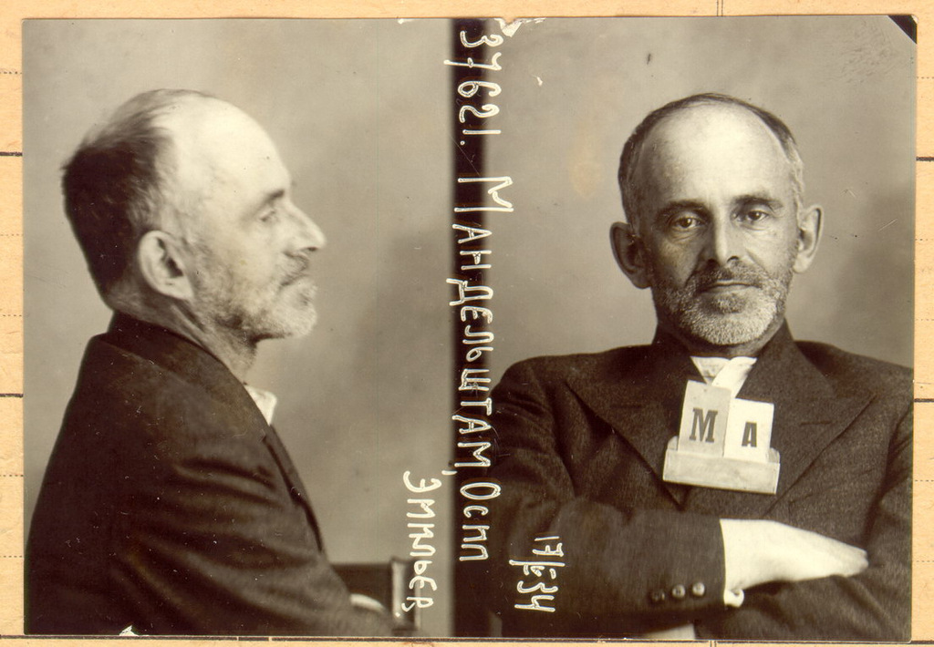 https://upload.wikimedia.org/wikipedia/commons/a/ac/Mandelshtam_-_gulag.jpg
