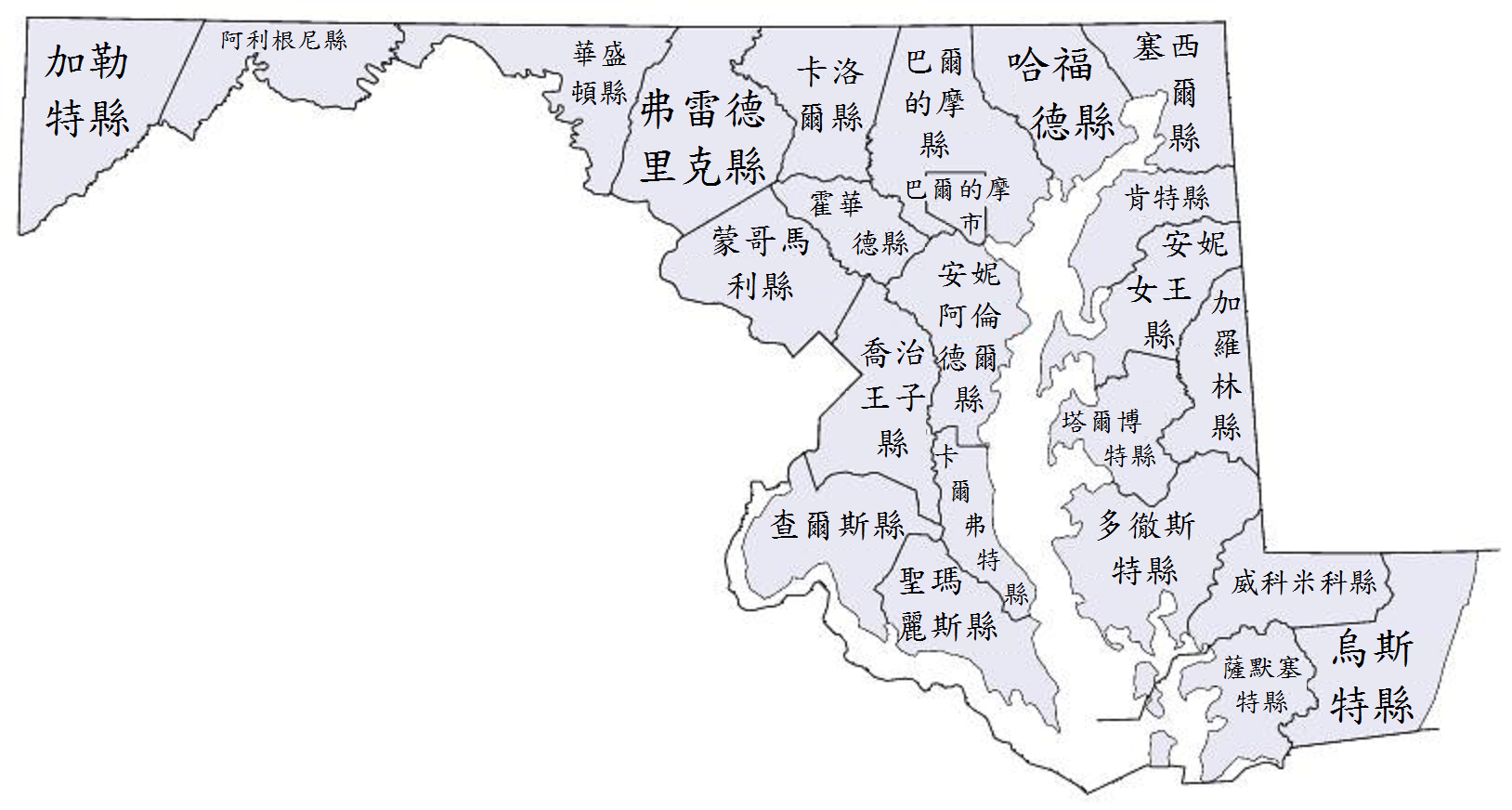 File:Map of maryland counties hant-hk.png - Wikimedia Commons