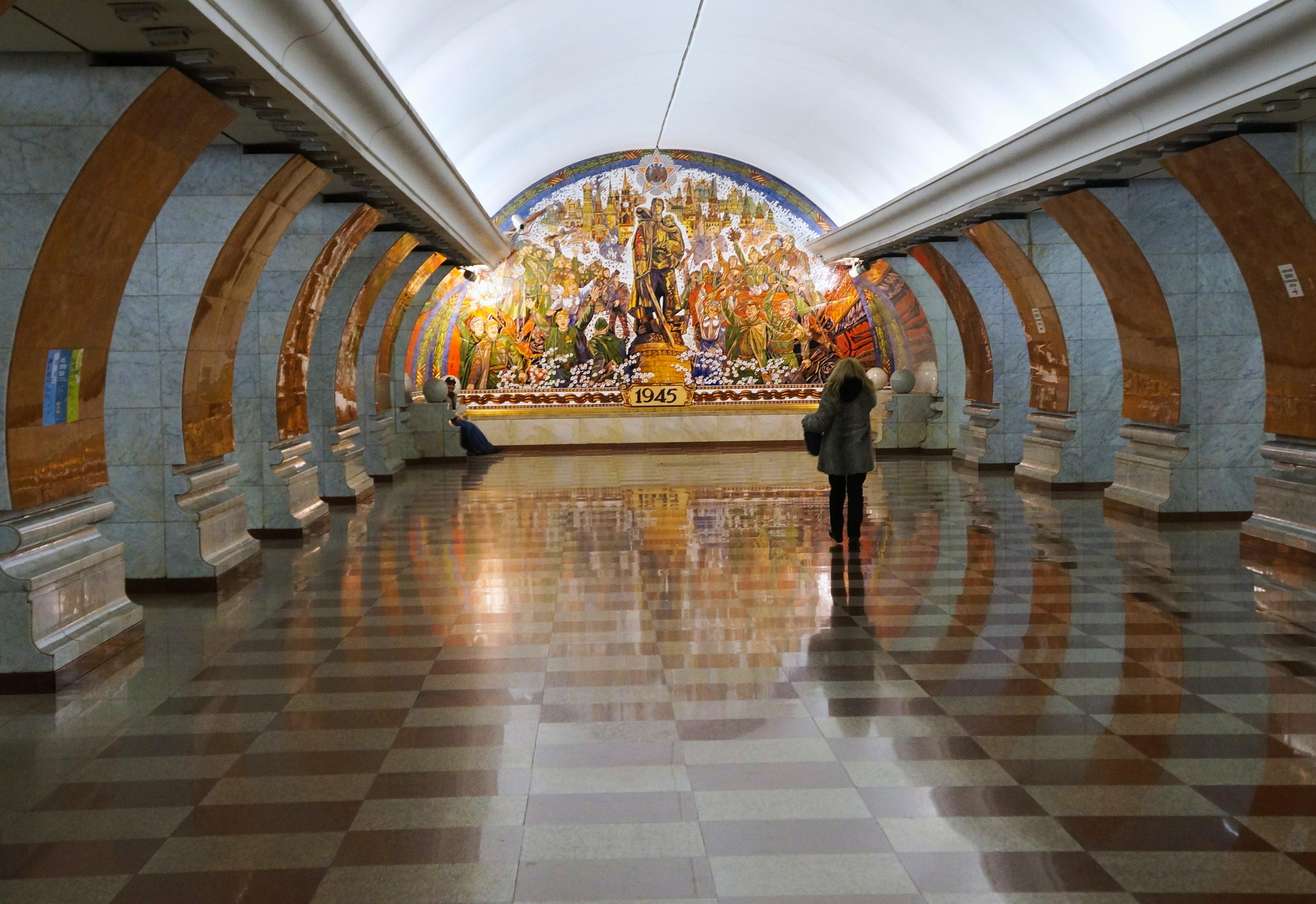 Ремонт станций метро в москве фото