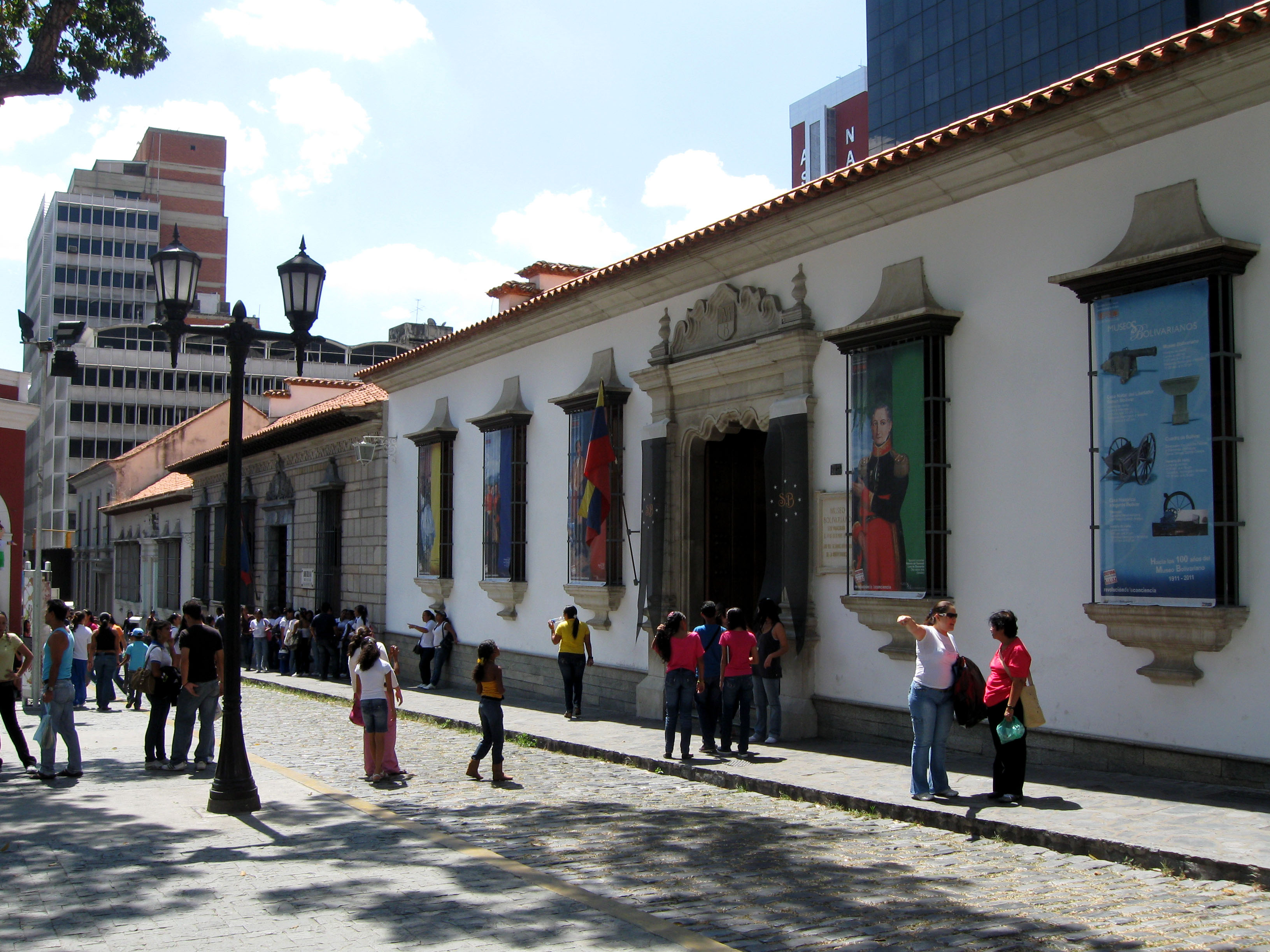 Museo Bolivariano Wikipedia La Enciclopedia Libre