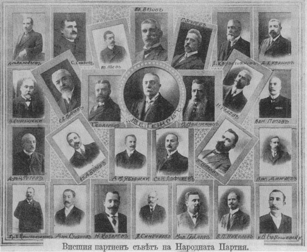 Резултат с изображение за Обединената народно-прогресивна партия