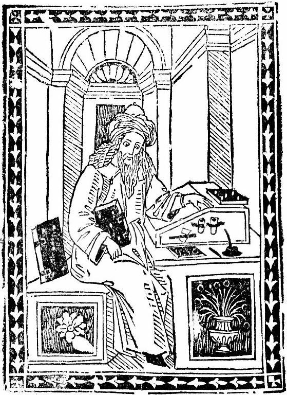 Nostradamus...Encores mon filz que j'aye inseré le nom de prophete, je ne me veux atribuer tiltre de si haulte sublimite...Preface to César, 1555