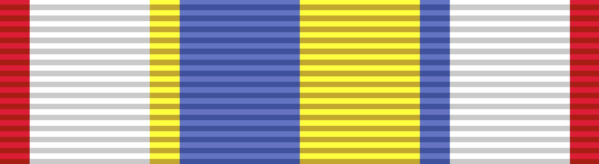 Орден Свободы (Украина)