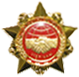 Орден Дружбы (Вьетнам)