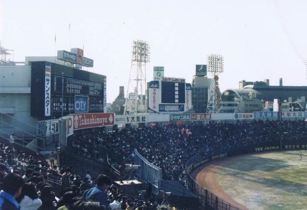 https://upload.wikimedia.org/wikipedia/commons/a/ac/Osaka_Stadium_1989.jpg