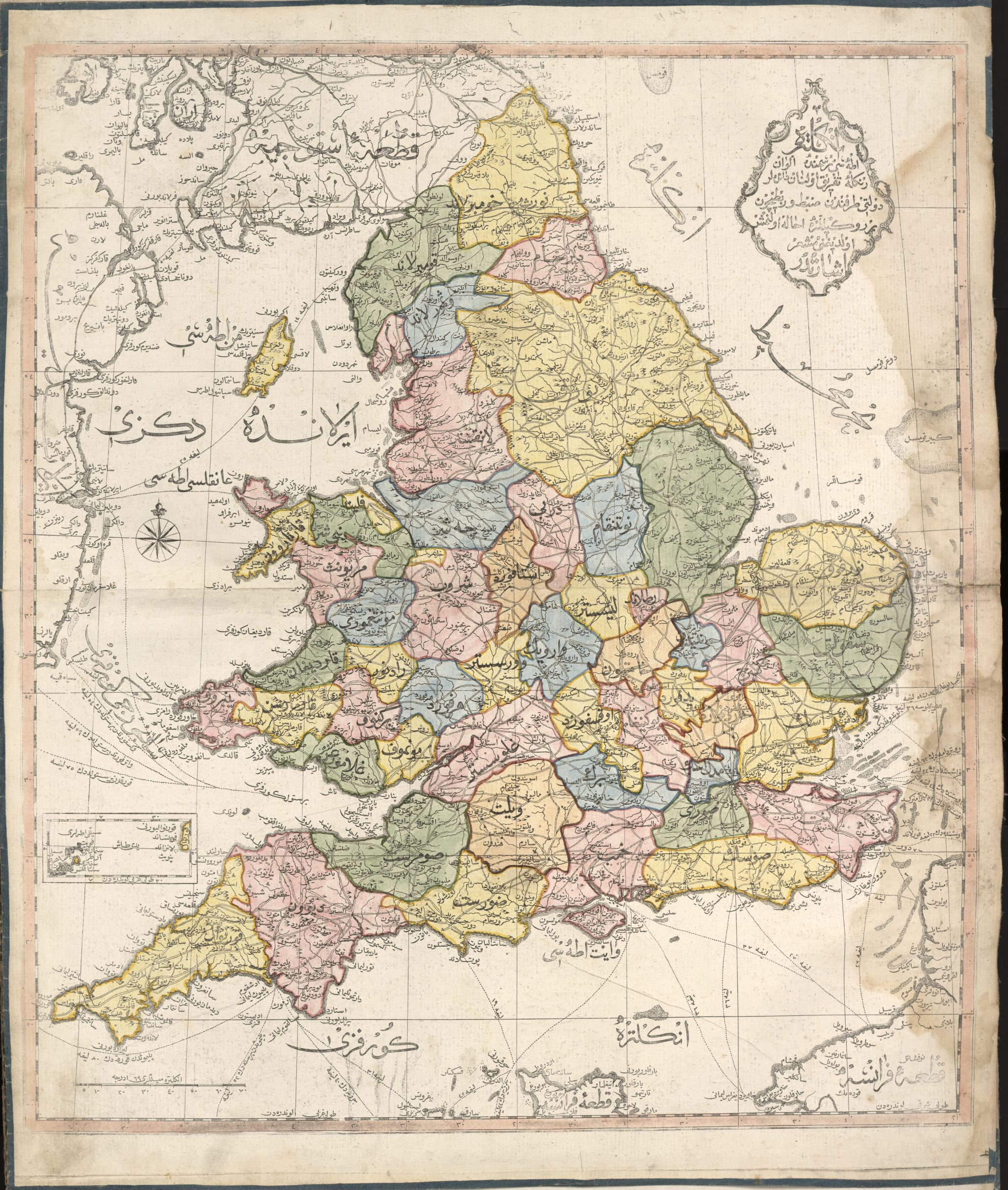 Fileottoman map of englandg wikimedia commons fileottoman map of englandg gumiabroncs Image collections