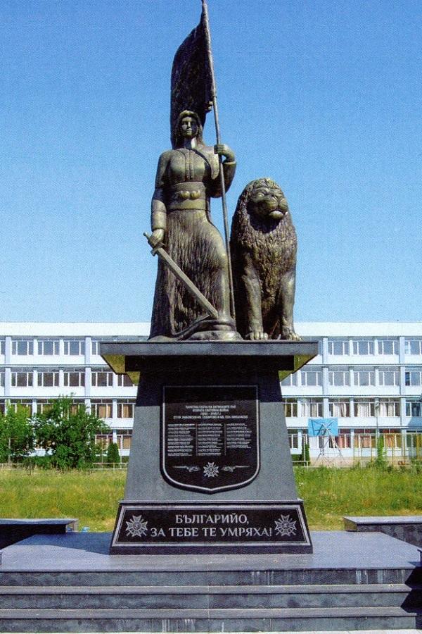 Rakovski Grad Uikipediya
