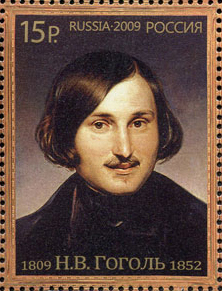 Postage stamp, Russia, 2009. See also: Gogol in philately, Russian Wikipedia