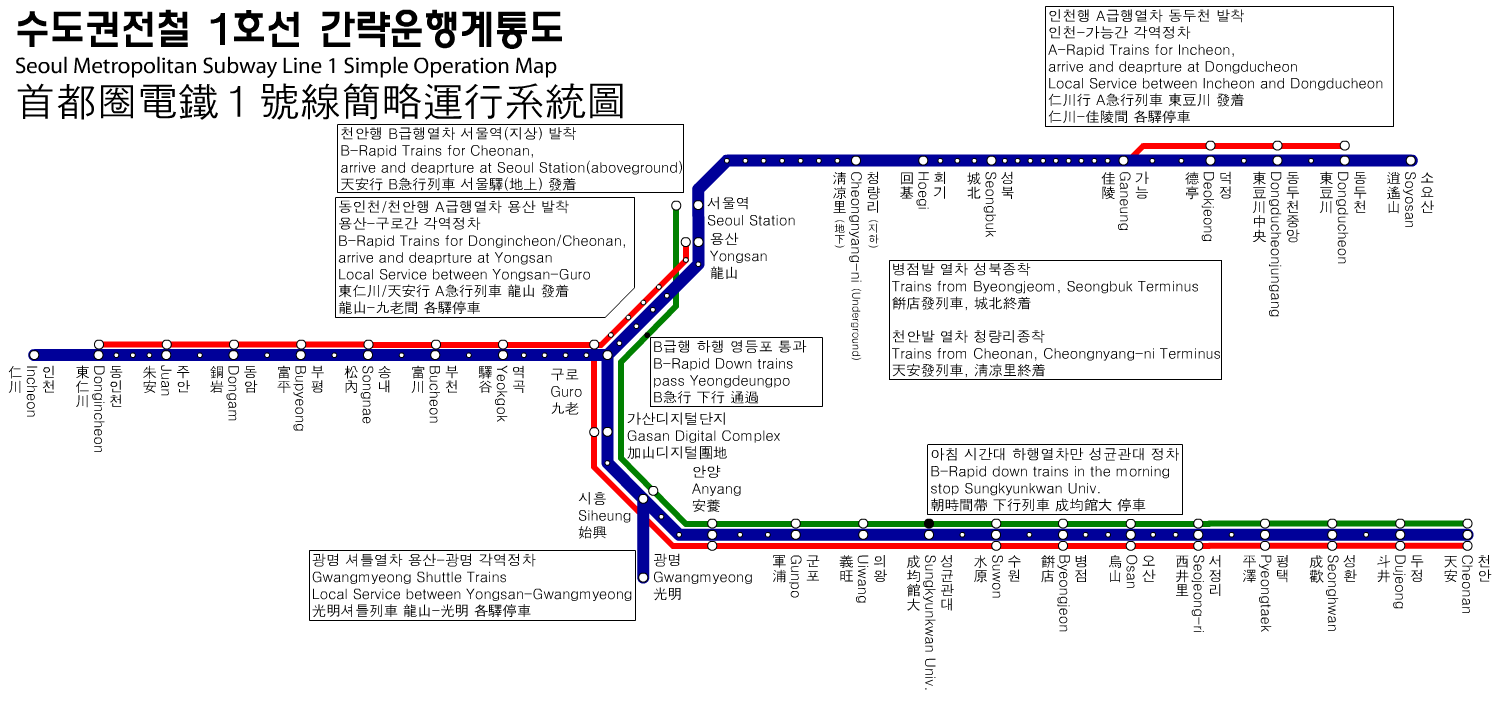 Ansan Seoul Subway Map.Seoul Subway Line 1 Wikiwand