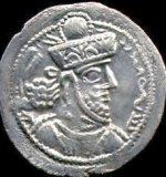 Pièce du règne de Shapur III